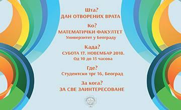"<a href=""http://www.math.rs/vesti/2673/dan-otvorenih-vrata-na-matematickom-fakultetu-17112018/"">Дан отворених врата</a>"