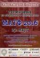 Matf_2016_poster.jpg