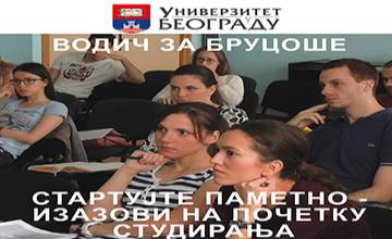 "<a href=""http://www.razvojkarijere.bg.ac.rs/v-savetnik/startujte-pametno"">Startujte pametno - izazovi na početku studiranja</a>"