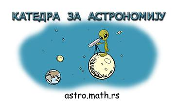 "<a href=""http://www.matf.bg.ac.rs/m/95/osnovne-astronomija-i-astrofizika/"">Студијски програм Астрономија и астрофизика</a>"
