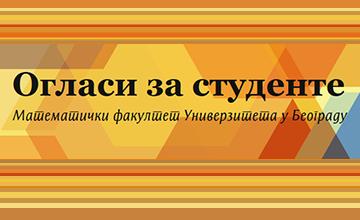"<a href=""http://oglasi.matf.bg.ac.rs/"">Огласи за студенте</a>"