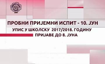 "<a href=""http://www.matf.bg.ac.rs/vesti/2188/probni-prijemni-ispit-na-matematickom-fakultetu-upis-u-skolsku-2017-2018-godinu/#3"">Пробни пријемни испит</a>"
