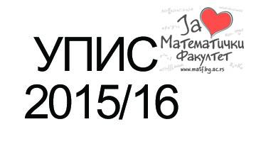 "<a href=""http://upis.matf.bg.ac.rs/"">УПИС 2015.</a>"